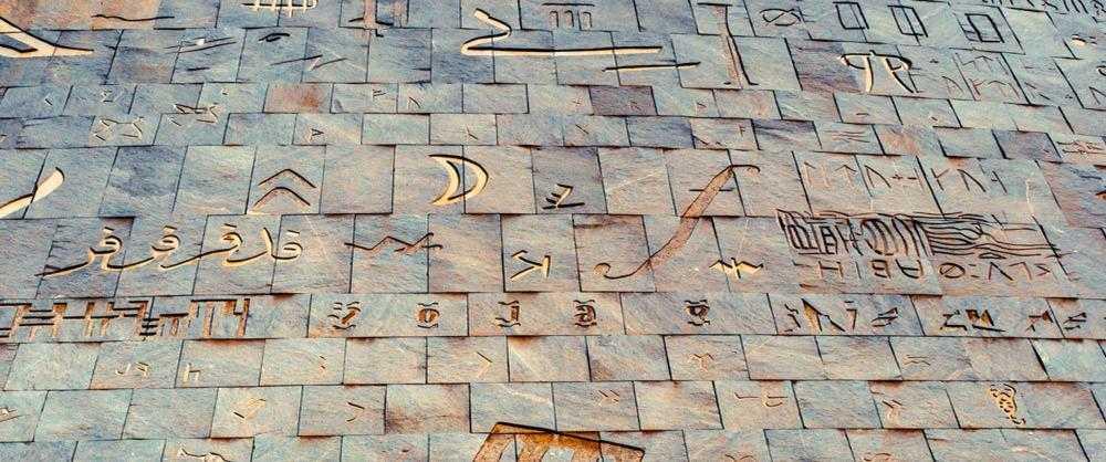 İskenderiye Kütphanesi
